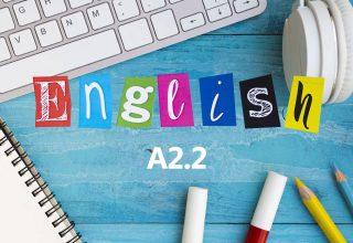 Англиски јазик А2.2
