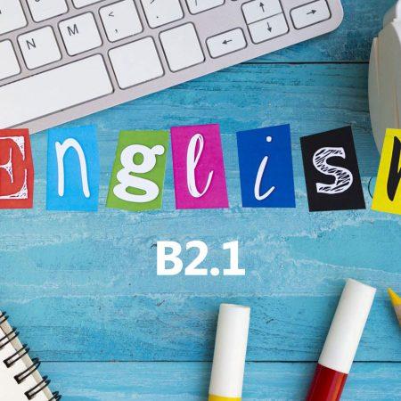Англиски јазик B2.1